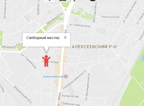 alekseevskay