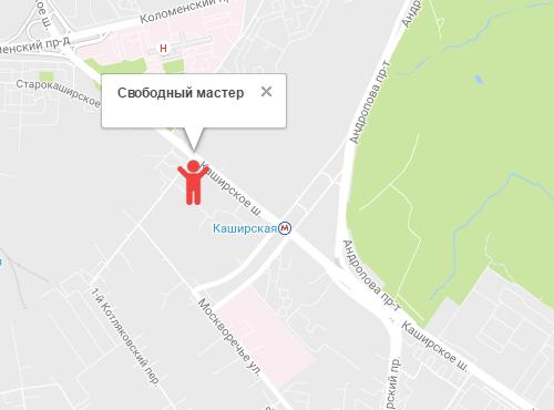 kashirskay