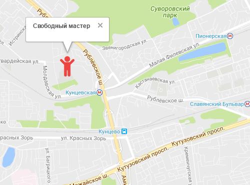 kuncevskay