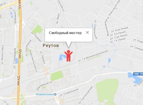 reytov